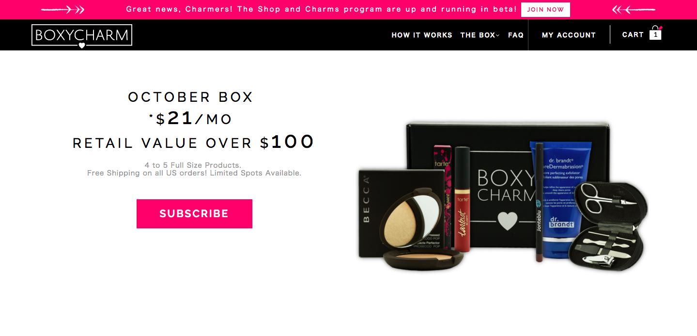 化粧品サブスクリプション「BOXYCHARM」