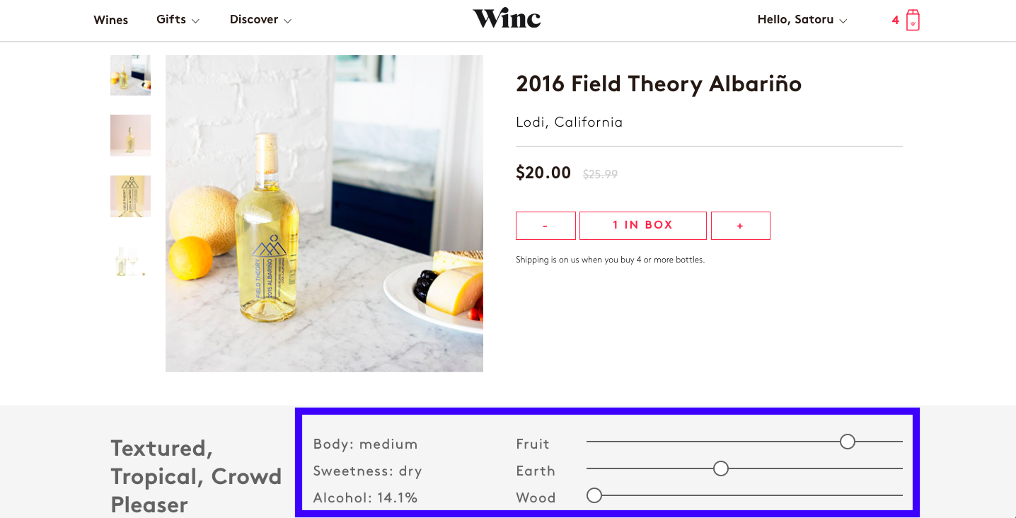 Wincの商品詳細ページ