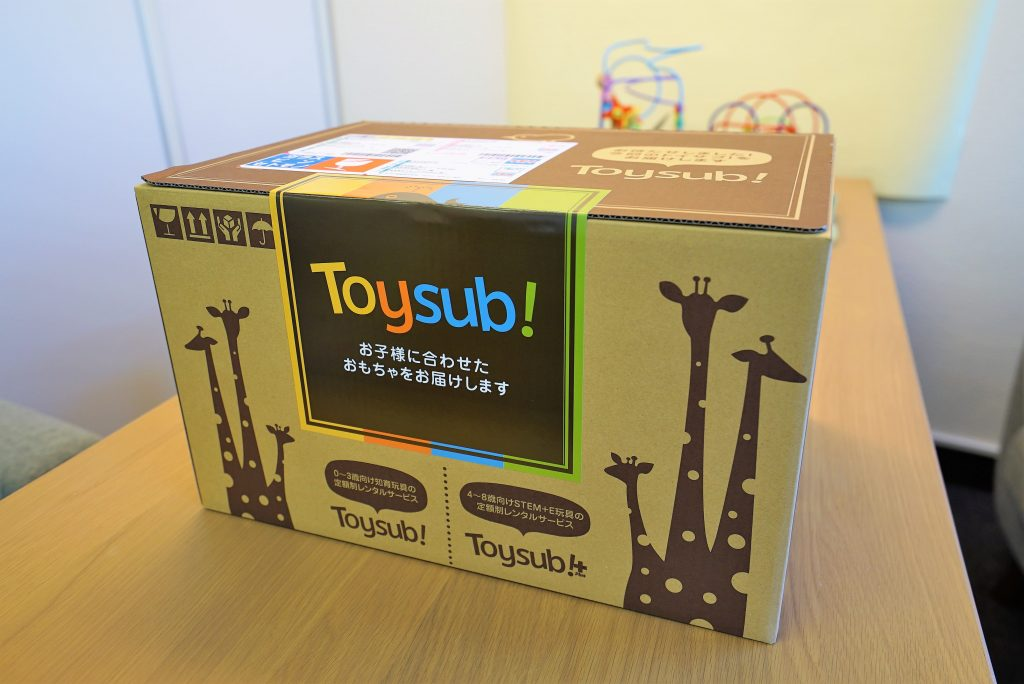 トイサブ!ではおもちゃを送る箱にも工夫が凝らしてある