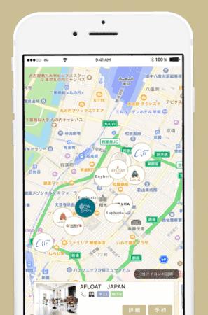 MEZONのアプリ画面
