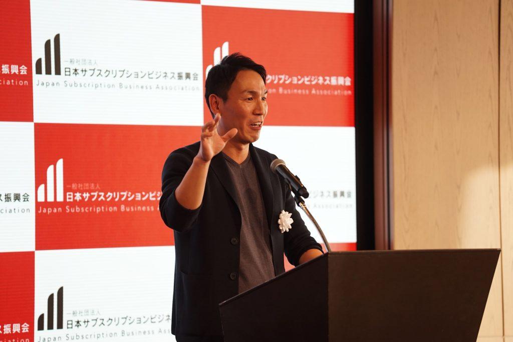 日本サブスクリプションビジネス振興会代表理事 佐川氏