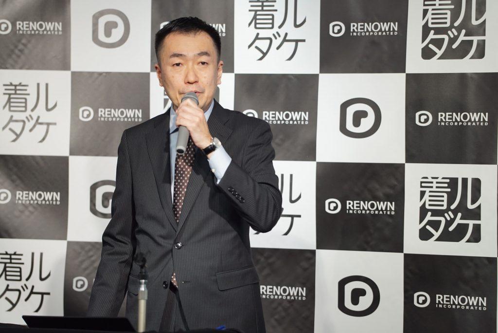 株式会社レナウン カスタマーリレーション&コーポレート・コミュニケーション統括部 統括部長 中川智博氏