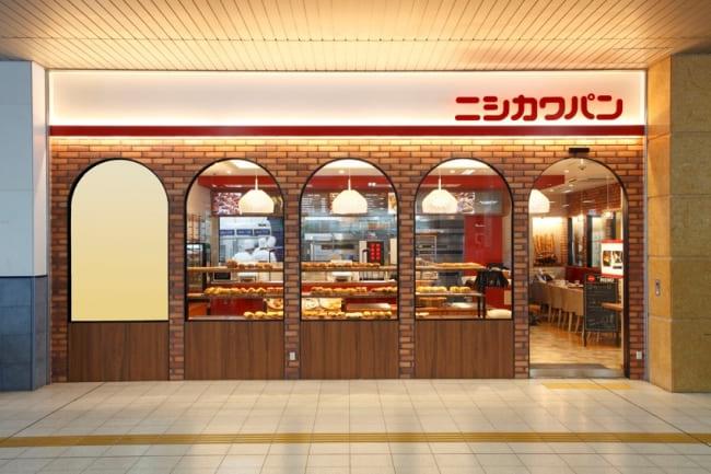 パンのサブスクリプションに参入したニシカワ食品