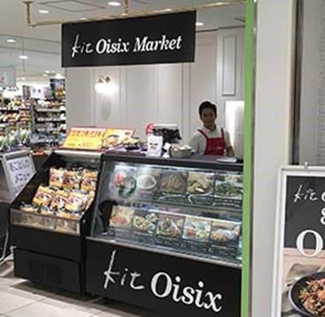 oisixの実店舗