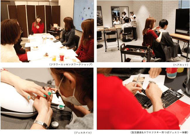 qnoirでは複合的な美容サービスが定額で受けられる
