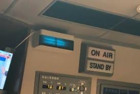 TBSラジオに設置された紫外線殺菌装置